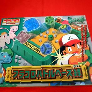 Pokemon - Pracoro Dice Battler - Green Version