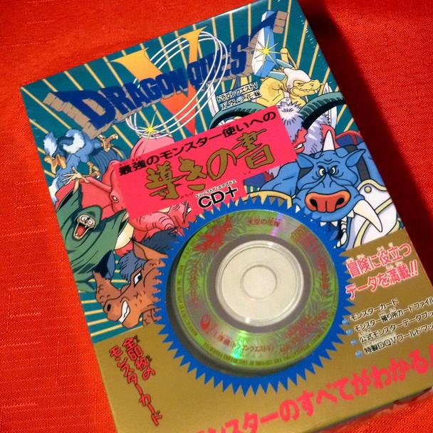 Dragon Quest V CD+