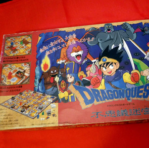 Dragon Quest - Mystery Dungeon