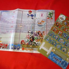 Premium - CoroCoro Ichiban Magazine Jan/2020 - Mario & Sonic Tokyo Olympics 2020