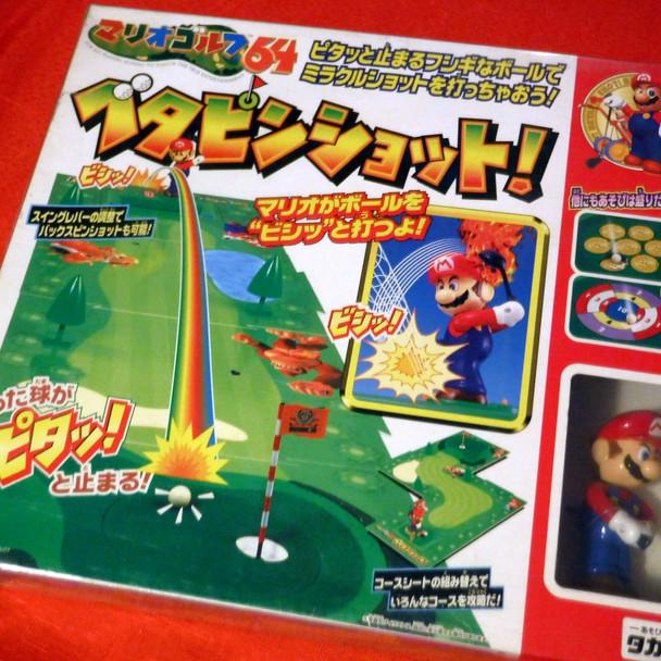 Super Mario - Mario Golf 64