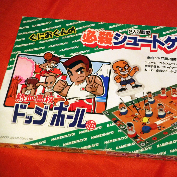 Kunio-Kun no Dodgeball