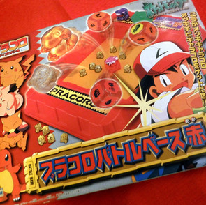 Pokemon - Pracoro Dice Battler - Red Version