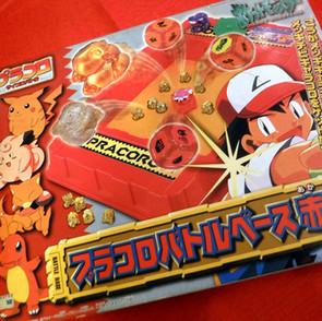 Pokemon - Purakoro Dice Battler (Red Version)