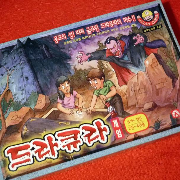 Castlevania (South Korean Bootleg)