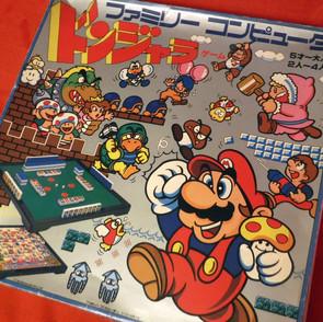 Donjara - Super Mario 01