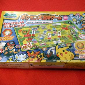 Pokemon - Diamond and Pearl Adventures 01 - Grassland & Forest Adventure