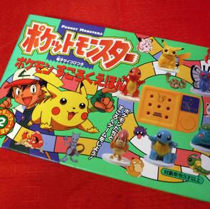 Pokemon - Pikachu's Game Book 02