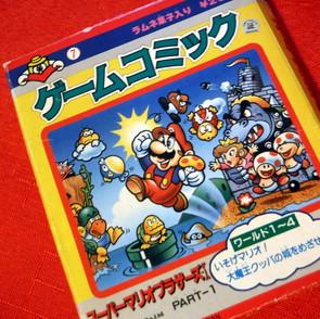 Super Mario - Super Mario Bros. Pocket Adventure