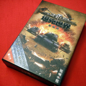 World of Tanks - Chinese Tournament Edition