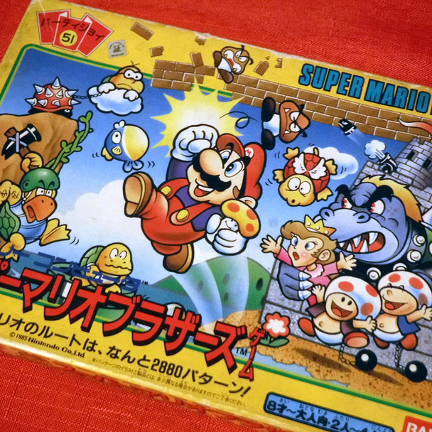 Super Mario - Super Mario Bros. (JP)