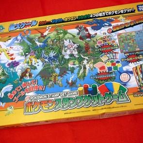 Pokemon - Pokemon Diamond and Pearl Stamp Get! Game