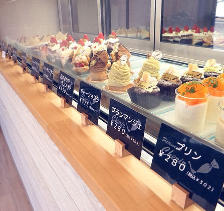 パティスリーシェリール修善寺伊豆市ケーキ屋