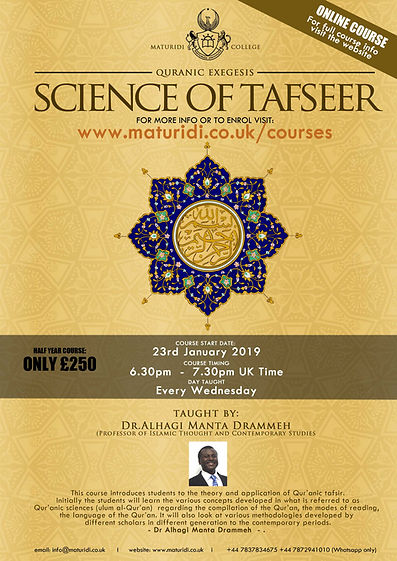 POSTER - Tafseer (Dr Alhagi).jpg