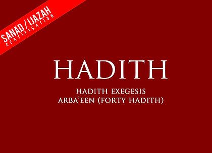 Y1. Hadith Arbaeen Module.jpg