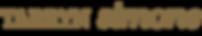 Tarryn Simone Logo