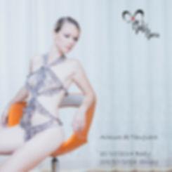 Maki Marie Lingerie Bureau de Design Ste foy les lyon