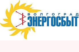логотип Волгоградэнергосбыт.jpg