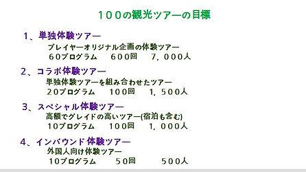 新しい画像 (5).jpg