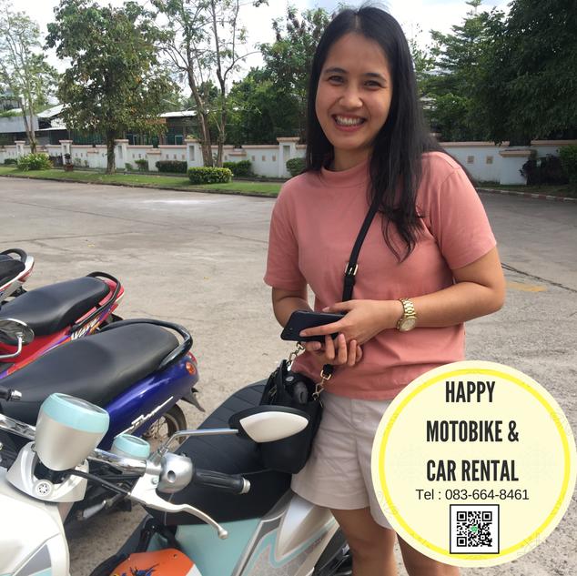 rent a scooter udonthani