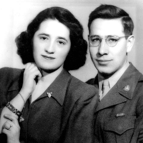 GERSON & JUDITH LEIBER