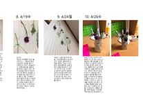 졸전다이어리스터디_Page_13.png