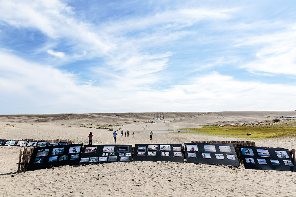 中田島砂丘に写真展示