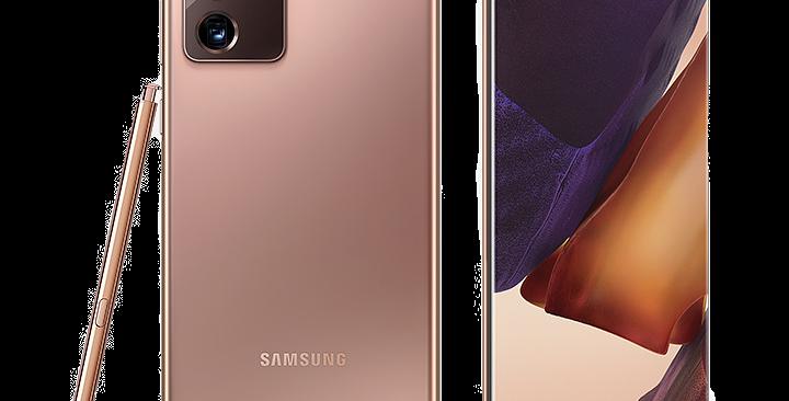 Samsung Galaxy Note 20 Ultra 256GB Mystic Bronze