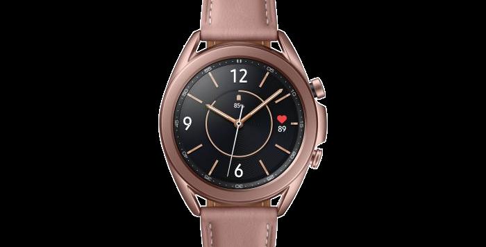 Samsung Galaxy Watch 3 41mm Mystic Bronze Smartwatch