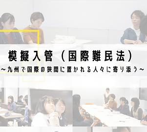 スクリーンショット 2020-04-23 16.33.36.png
