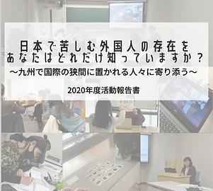 スクリーンショット 2021-02-25 17.27.36.png