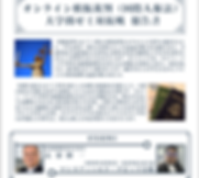 スクリーンショット 2020-07-27 09.45.33.png