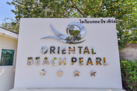 Oriental Beach Pearl Resort