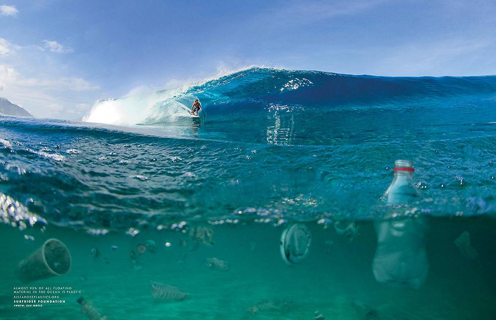 Спаси океан