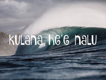 Словарь гавайских серф-слов