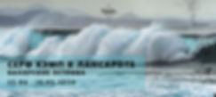 серфинг Лансароте