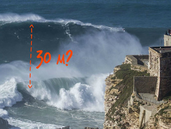 Почему волна Назаре такая огромная и на самом деле не волна?!