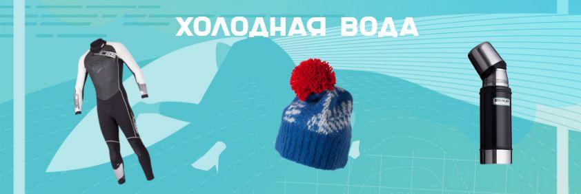 Что взять на серфинг?
