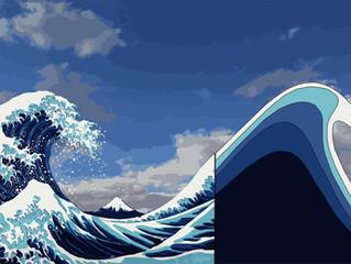 Как измерить высоту волны?