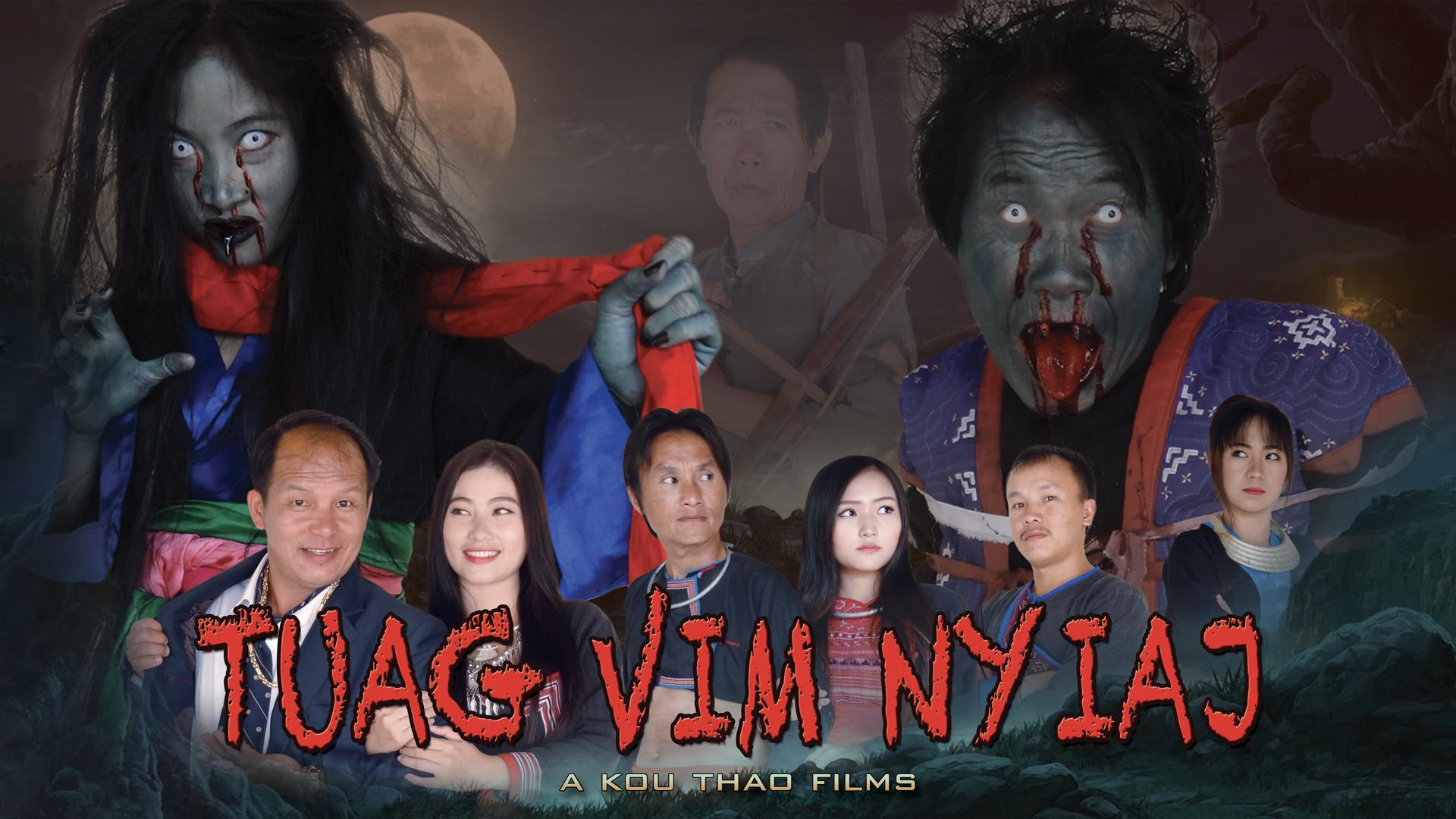 Tuag Vim Nyiaj (Poster)