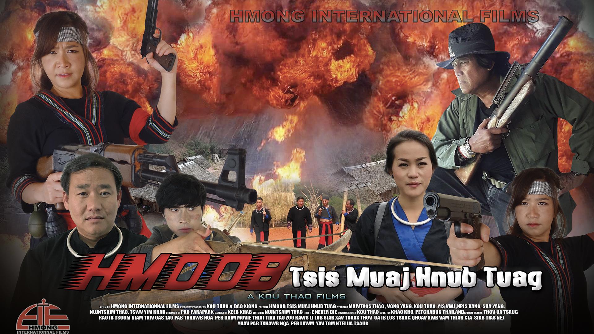 Hmong Tsis Muaj Hnub Tuag (Poster)