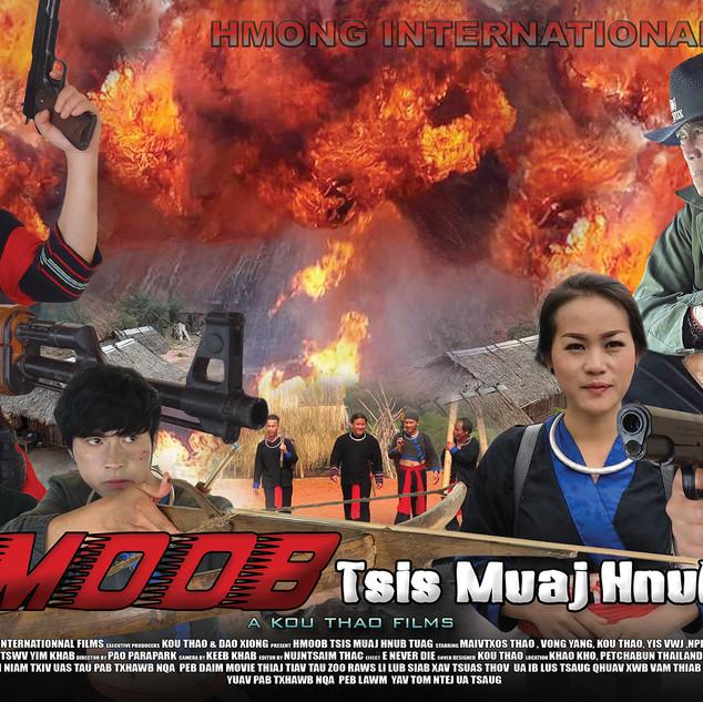 Hmong Tsis Muaj Hnub Tuag (Poster).jpg