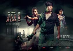 Run_KhmerZombieFilm