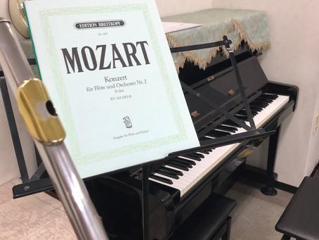 モーツァルトのフルートレッスン