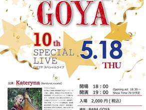2017.05.18 BABA GOYA Live