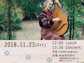2018.11.23 Lunch Time Concert  in Saga