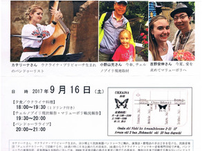 2017.09.16 ウクライナ料理レストラン大阪コンサート