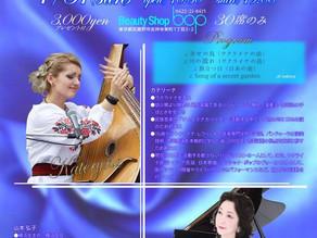 2016.7.31 コンサート
