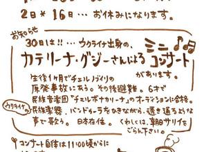2017.05.30 福島第一聖書バプテスト教会