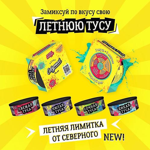 Табак Северный / 100 гр